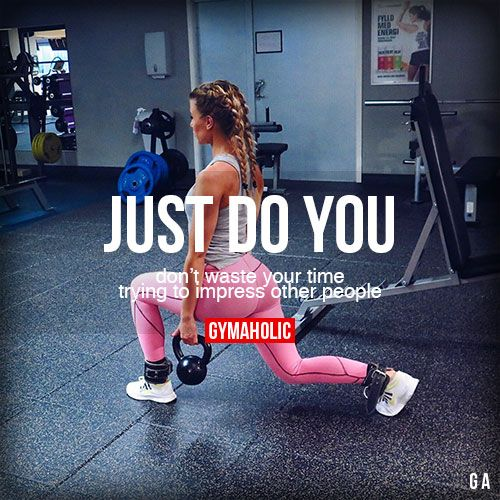 just do you gymaholic